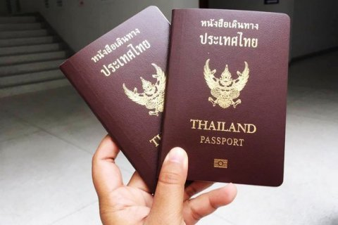 Thales High Tech to Offer Thai Citizens One of the World's Most Secure E-Passports